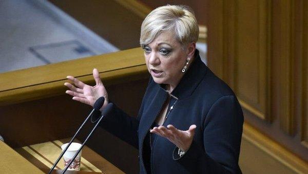 Гонтарева покинет пост главы НБУ, и уже есть претенденты на ее место