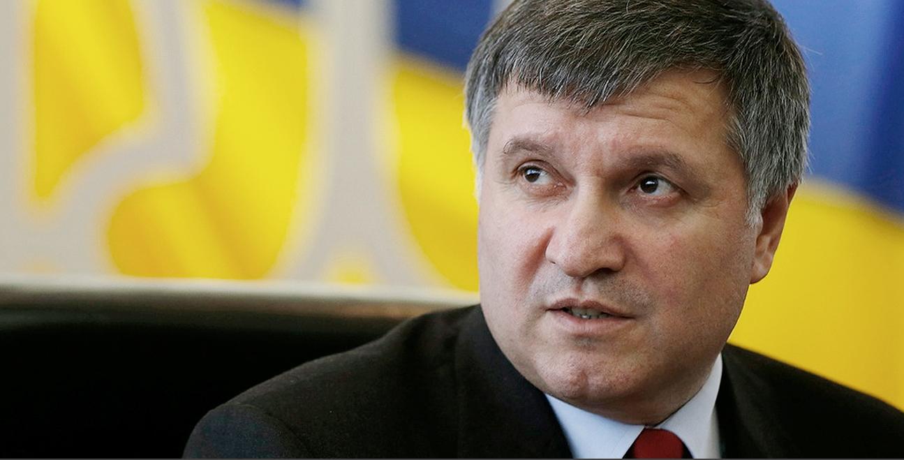 Аваков заявил, что и без блокады железная дорога не заработает через взрыв