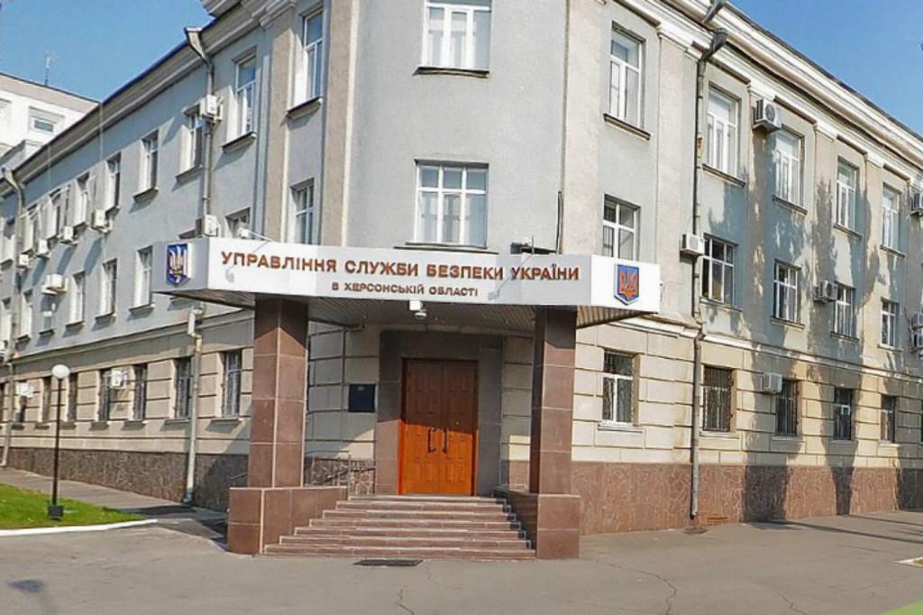 Новым начальником УСБУ в Херсонской области назначили «крымчанина»