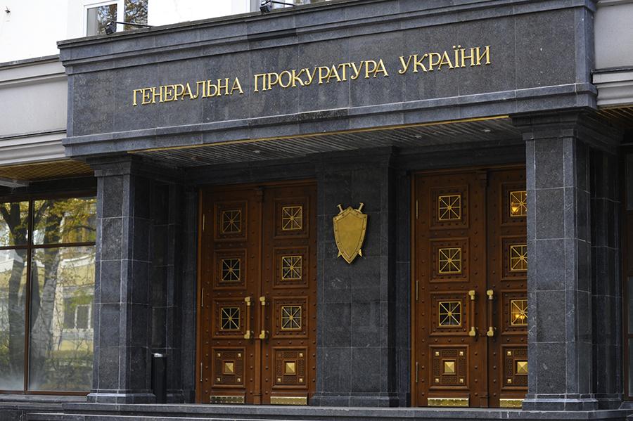 Генпрокуратура открыла дело на НАБУ и САП по заявлению Охендовского