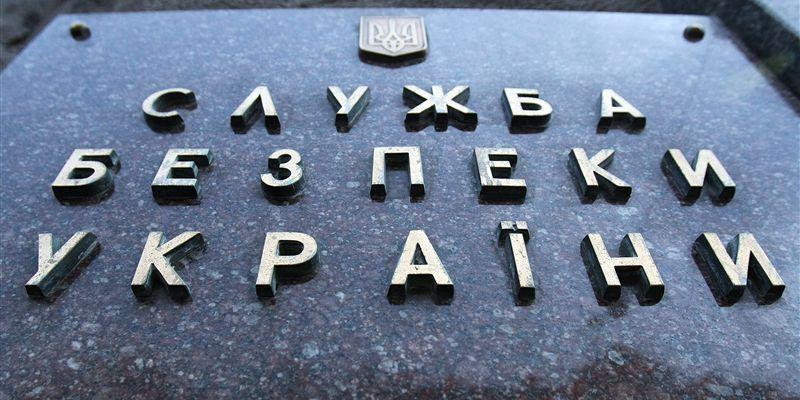 В СБУ говорят, что не занимались лидером «Белого молота»