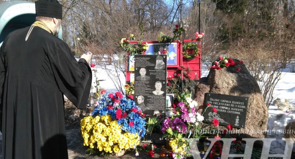 В Киеве открыли памятник погибшим во время Майдана