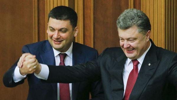 Появились подробности проверки Порошенко и Гройсмана антикорупцонерами