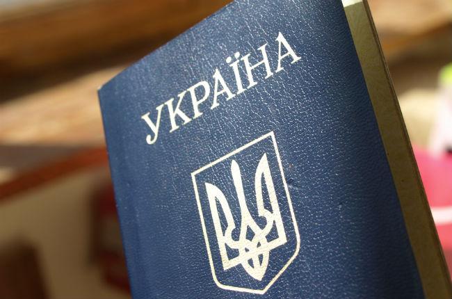 Стало известно, как будет выглядеть новый «временный» паспорт (ФОТО)