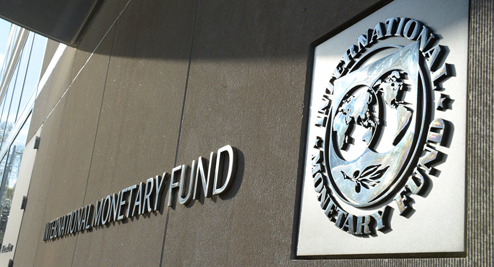 Вот так новость: МВФ «заморозил» транш