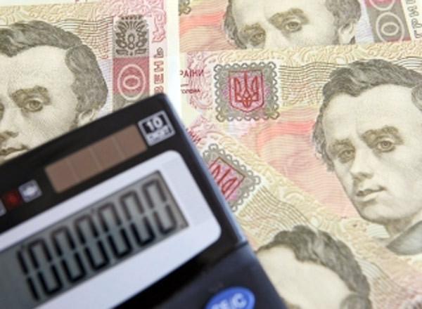 Аж глаза на лоб лезут: обнародована сумма, которую украинцы задолжали за услуги ЖКХ