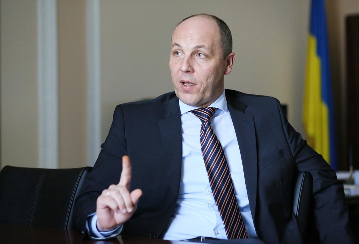 Парубий рассказал, при каком условии в Украине введут военное положение