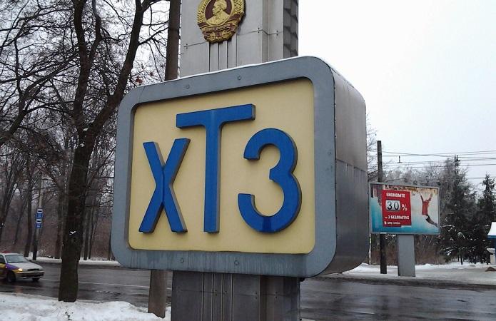 Такого чуда техники Украина еще не видела: ХТЗ выпустил новенький трактор (ФОТО)