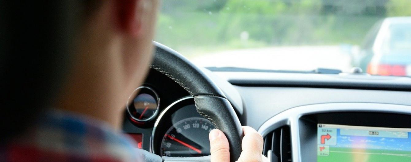 Внимание!!! Новость для всех водителей Украины от Порошенко, которая изменит все