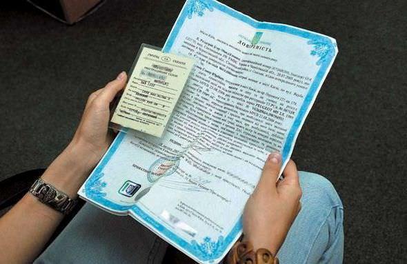 В Украине ввели новый штраф для владельцев авто, украинцы потрясены