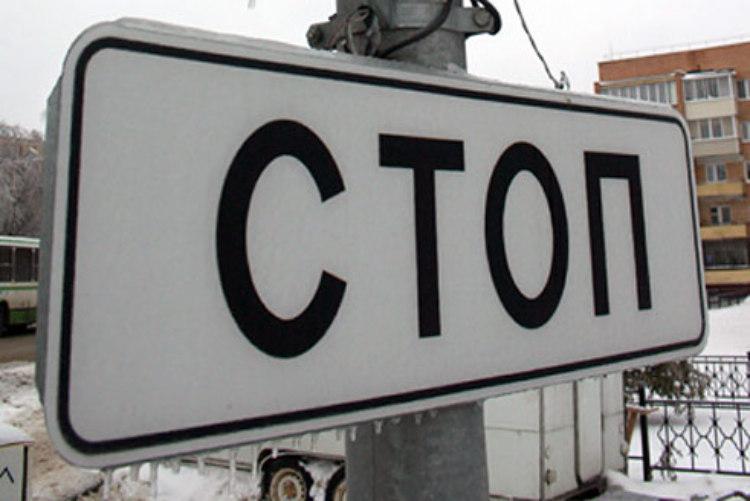 Смертельная опасность! Что-то страшное творится на дорогах Украины, критический уровень аварийности