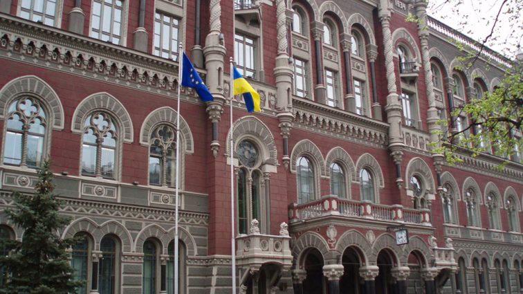 Нацбанк упростил зарубежные операции украинцев
