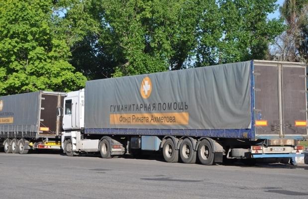 «Гуманитарный штаб Ахметова заявляет, что боевики его блокируют