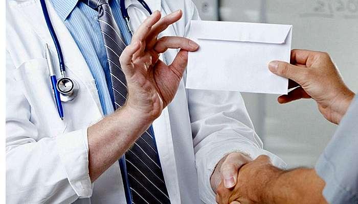 По рукам бы ему дать: на Львовщине поймали врача-взяточника (ФОТО)
