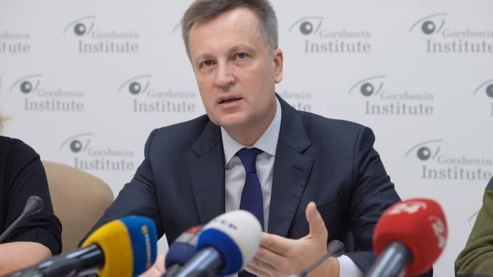 Удар ниже пояса !!! Наливайченко в прямом эфире показал доказательства коррупции окружения Порошенко (ФОТО)