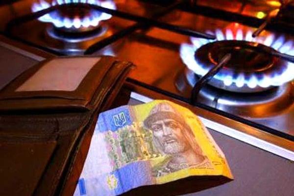 КАЖДЫЙ должен знать как получить субсидию в 2017 году: украинцам разъяснили правила расчета доходов