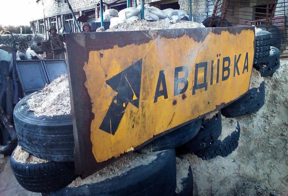 Вдребезги разбили! Ночью с новыми силами боевики снова начали бить по Авдеевке (ФОТО)