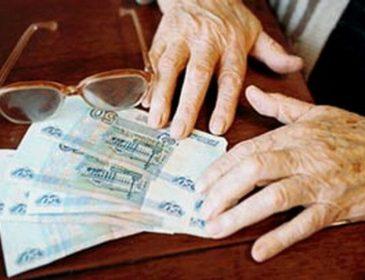 На Львовщине с пятницы не платят пенсии