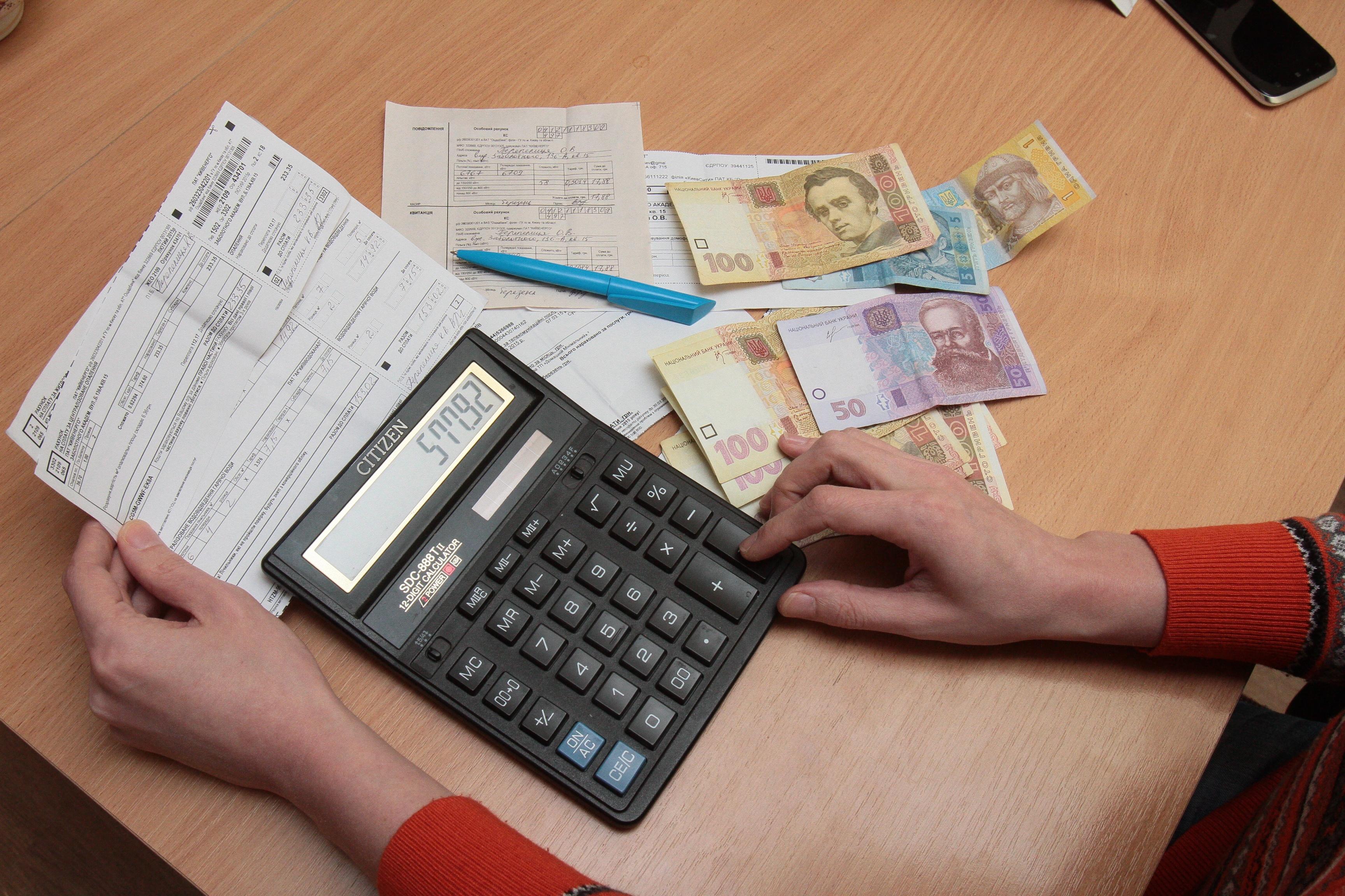 Чего ждать украинцам от цен на еду, бензин, комуналку в 2017