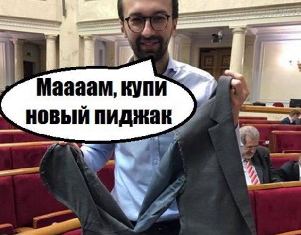 Мама, купи новый пиджак, – соцсети гудят о драке в Раде