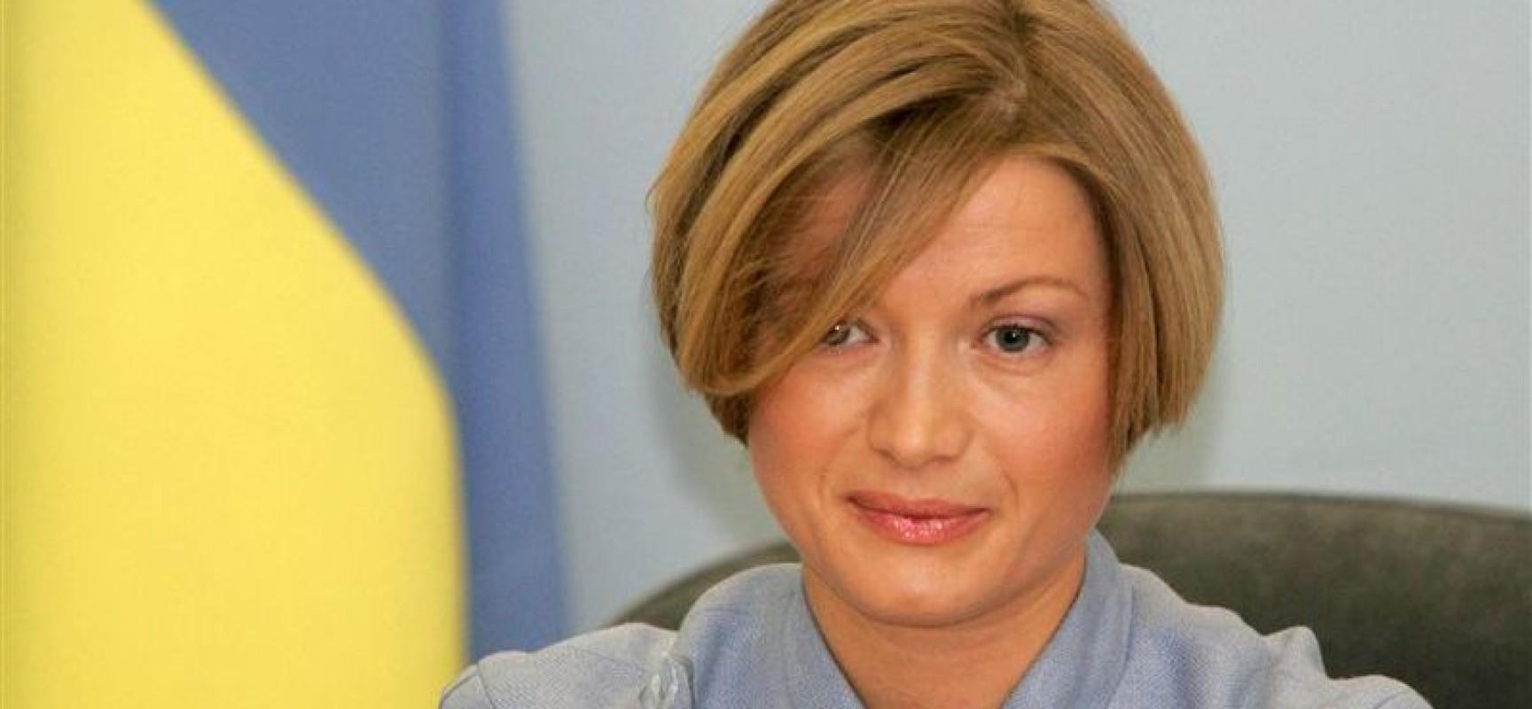 Аж челюсть отвисла: Геращенко рассказала секретную информацию о войне против Украины