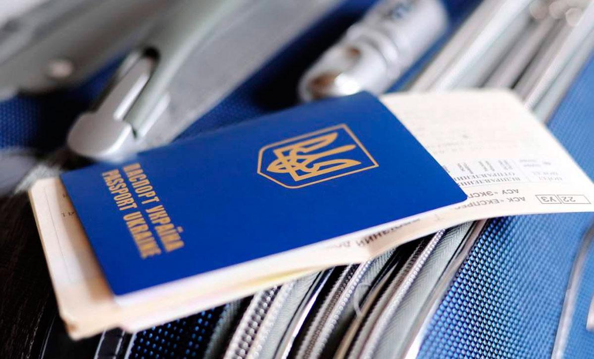 Стало известно, когда Швейцария введет безвиз для Украины