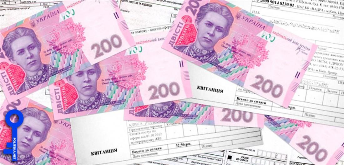 Вот и получается: украинцам объяснили, почему субсидии станут меньше