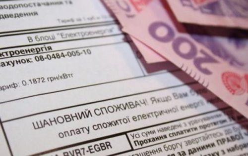 Касается каждого должника!!! Что вам грозит за просрочку оплаты услуг ЖКХ: законопроект ВР