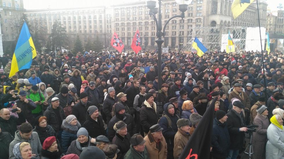 В центре Киева проходит вече в поддержку блокады оккупированного Донбасса