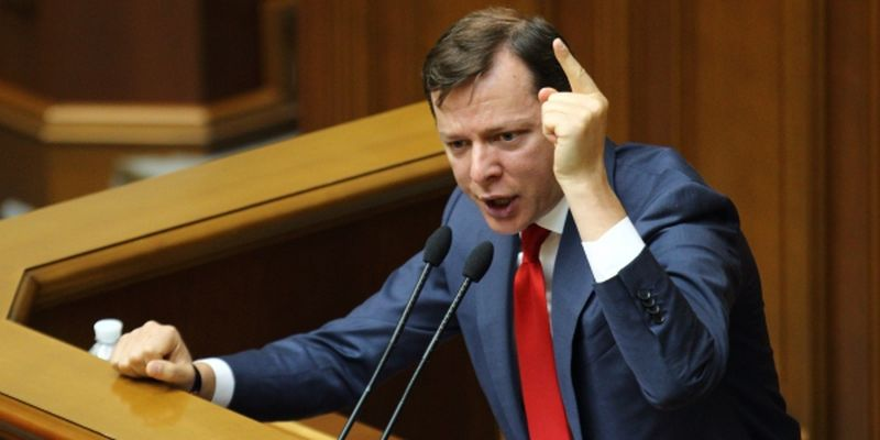 «А зачем, скотинякы, вы здесь нужны?»: Ляшко сделал громкое заявление о нардепах в Раде
