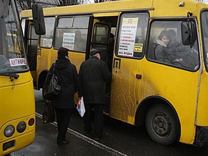 Одумались: украинцам уменьшили стоимость проезда в маршрутках (ФОТО)