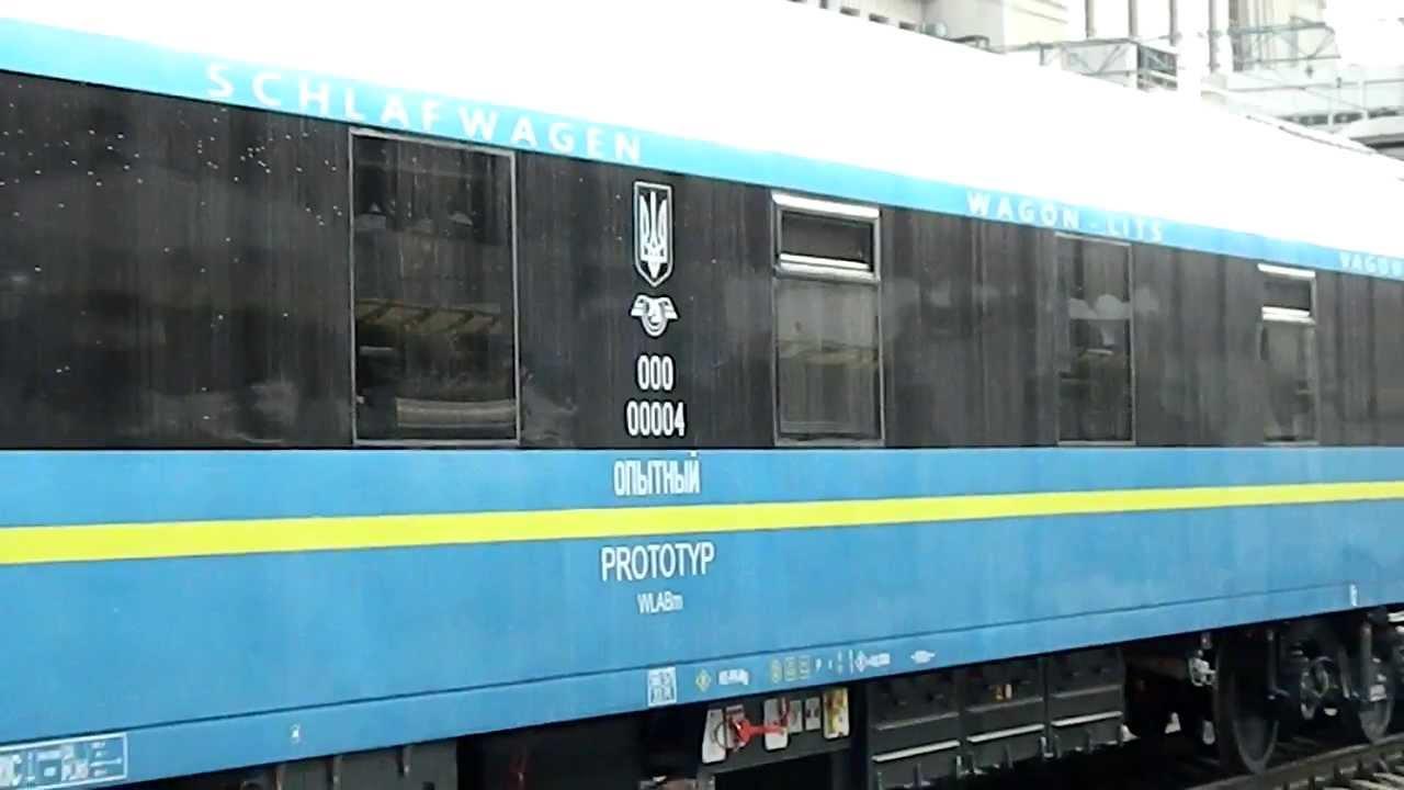 Янукович со своими хоромами отдыхает: появились фото элитных вагонов от «Укрзализныци»
