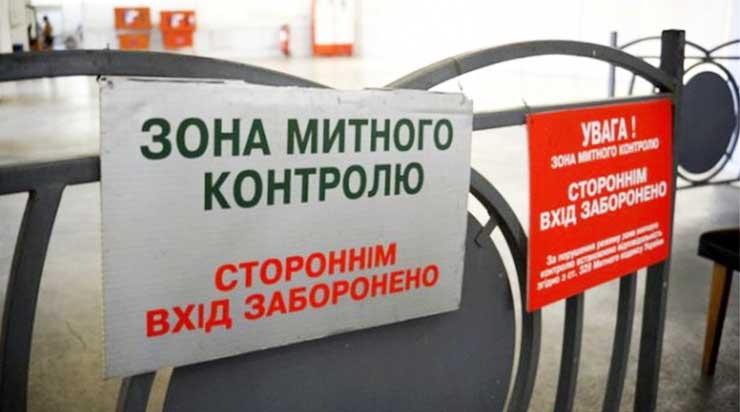 Напела? У известной украинской певицы таможня конфисковала около миллиона незаконных гривен