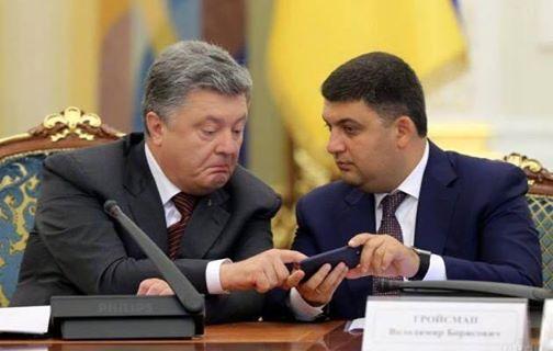 От цифр глаза на лоб лезут: Порошенко и Гройсман задекларировали сотни тысяч новых доходов