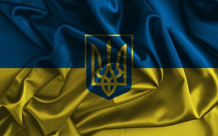 Сегодня Украина отмечает День Государственного Герба