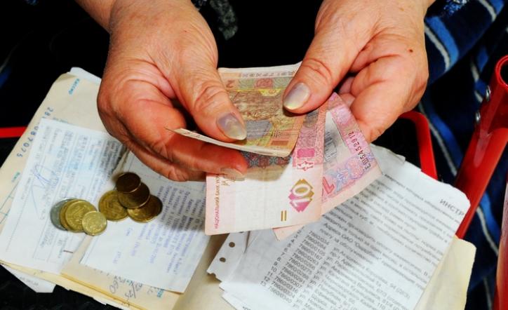 Хорошая новость: Рада расширила возможности получения госпомощи для украинцев