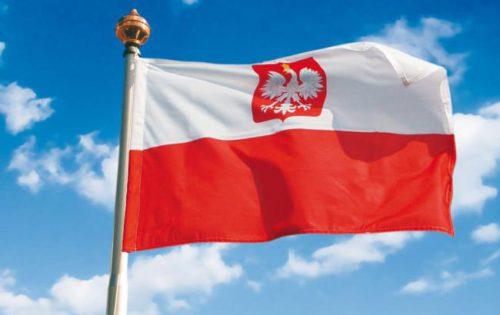 Бандера как предлог: Польша отказывается продолжать дружбу с Украиной