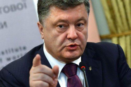 Внимание!!! У Порошенко рассказали о введении военного положения в стране