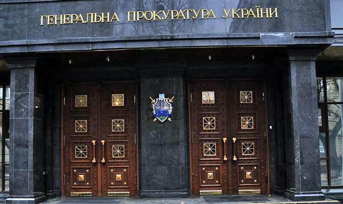 ГПУ сообщила о подозрении налоговику за неподанную декларацию
