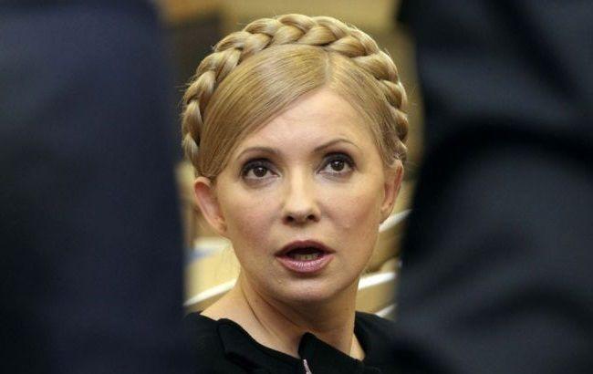 Ответ Тимошенко на «валентинку» Гройсмана потрясла украинцев
