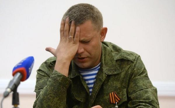Допрыгался заяц: Россия шокировала тем какой поставила ультиматум Захарченко