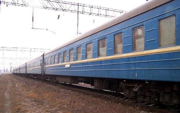 Как такое возможно: Странная находка в поезде из Львова в Польшу