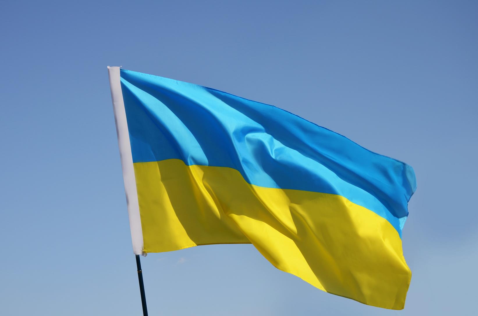 Внимание!!! От сегодняшнего дня в Украине будет действовать чрезвычайный режим