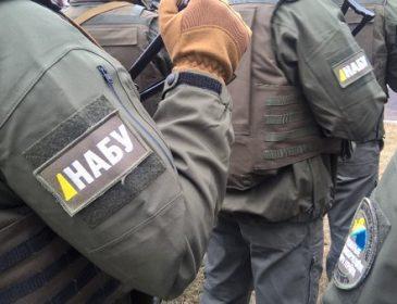 Стали известны детали относительно расследования дела «рюкзаков Авакова»