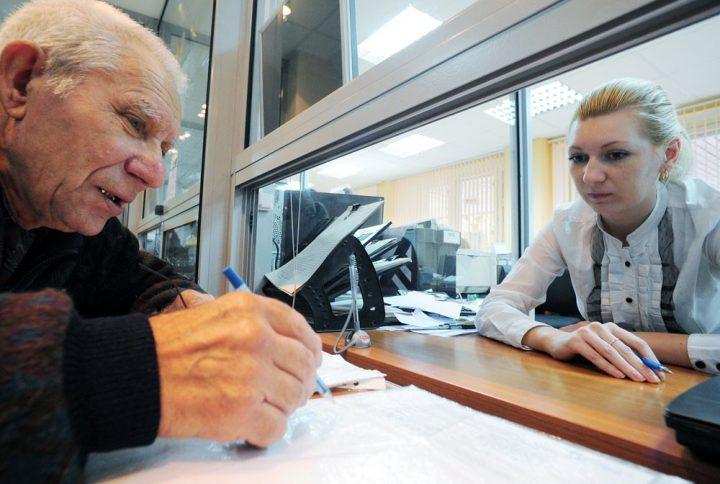 Готовьтесь! Всех украинцев ждет дополнительный налог