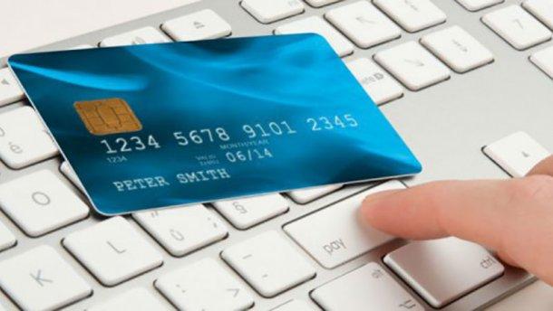 С сегодняшнего дня платежные системы Украины будут собирать и хранить информацию обо всех действиях клиентов