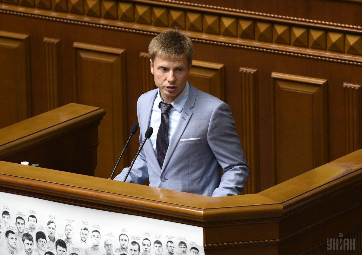 Оказалось что Гончаренко ищут прокуратура и СБУ