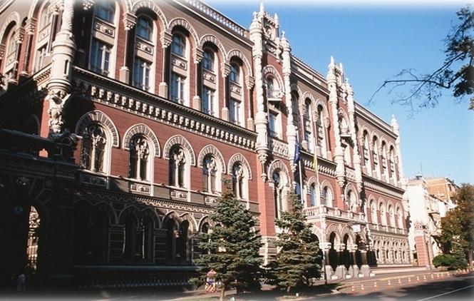 Нацбанк говорит о подозрительных фактах в задержании директора департамента
