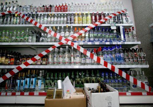 В Украине новые запреты по продаже алкоголя — все подробности