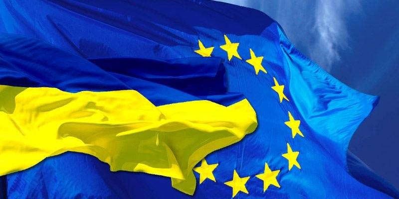 Срочно! Евросоюз сделал очень неприятное для Украины заявление